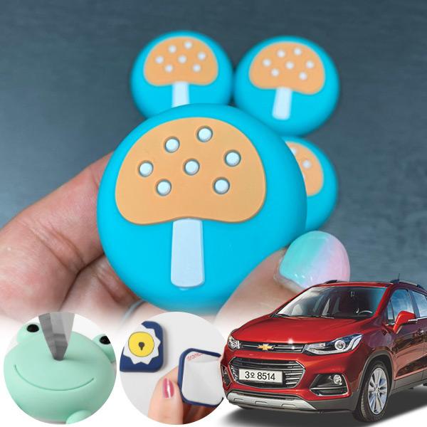 트랙스(더뉴) 유카 독버섯 도어가드 4p cs03037 차량용품