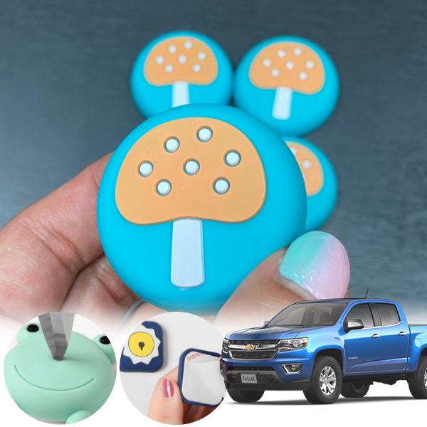 콜로라도 유카 독버섯 도어가드 4p cs03042 차량용품