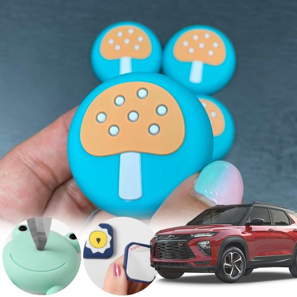 트레일블레이저 유카 독버섯 도어가드 4p cs03043 차량용품