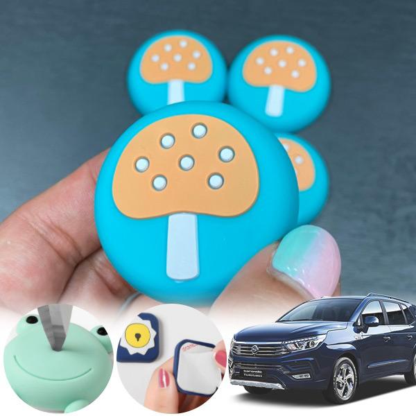 코란도투리스모 유카 독버섯 도어가드 4p cs04010 차량용품