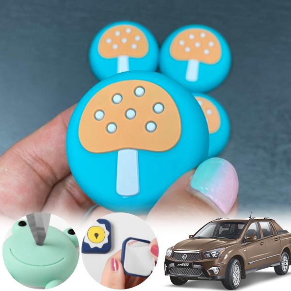 코란도스포츠 유카 독버섯 도어가드 4p cs04014 차량용품