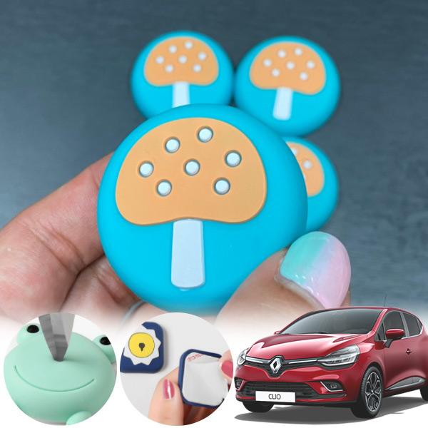 클리오 유카 독버섯 도어가드 4p cs05015 차량용품