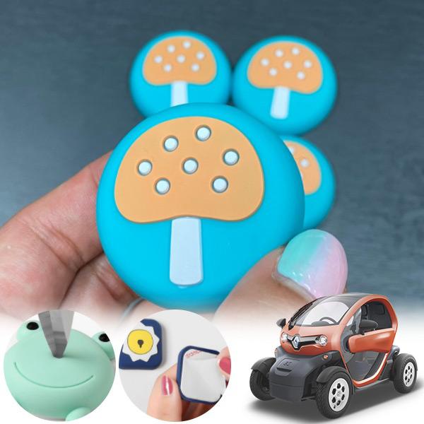 트위지 유카 독버섯 도어가드 4p cs05016 차량용품