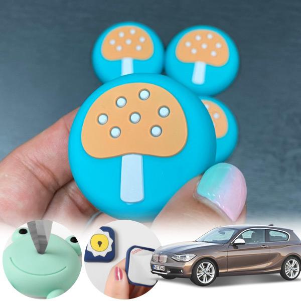 1시리즈(F20)(13~) 유카 독버섯 도어가드 4p cs06002 차량용품