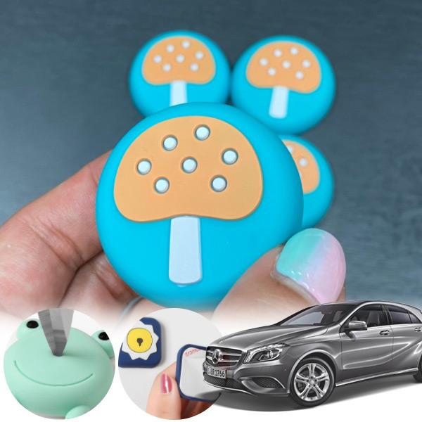 A클래스(W176)(13~18) 유카 독버섯 도어가드 4p cs07001 차량용품