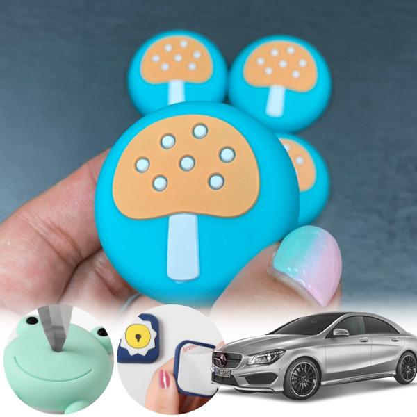 CLA클래스(C117)(14~) 유카 독버섯 도어가드 4p cs07007 차량용품
