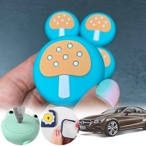 CLS클래스(W218)(10~) 유카 독버섯 도어가드 4p cs07009 차량용품