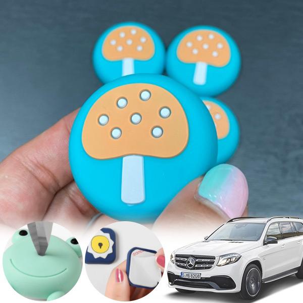GLS클래스(X166)(17~) 유카 독버섯 도어가드 4p cs07038 차량용품