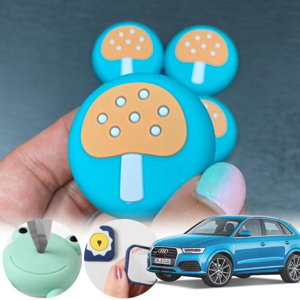 Q3(8U)(11~18) 유카 독버섯 도어가드 4p cs08011 차량용품