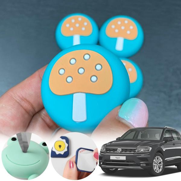 티구안(더뉴)(18~) 유카 독버섯 도어가드 4p cs09018 차량용품