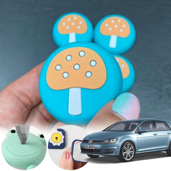 골프(7세대)(14~) 유카 독버섯 도어가드 4p cs09021 차량용품