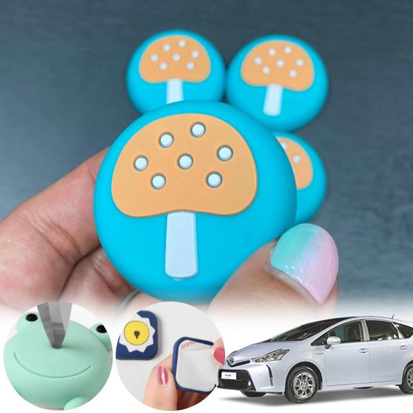 프리우스V(15~) 유카 독버섯 도어가드 4p cs14024 차량용품
