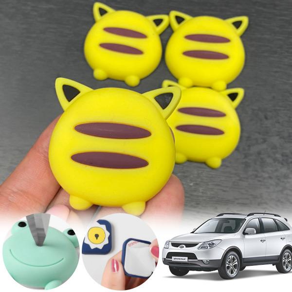 베라크루즈 유카 노랑궁디 도어가드 4p cs01023 차량용품