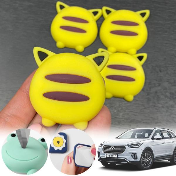 맥스크루즈 유카 노랑궁디 도어가드 4p cs01051 차량용품