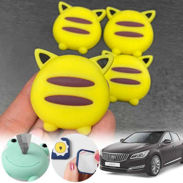 아슬란 유카 노랑궁디 도어가드 4p cs01054 차량용품