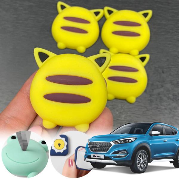 투싼(올뉴)(16~) 유카 노랑궁디 도어가드 4p cs01058 차량용품
