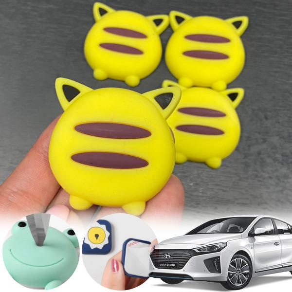 아이오닉 유카 노랑궁디 도어가드 4p cs01061 차량용품