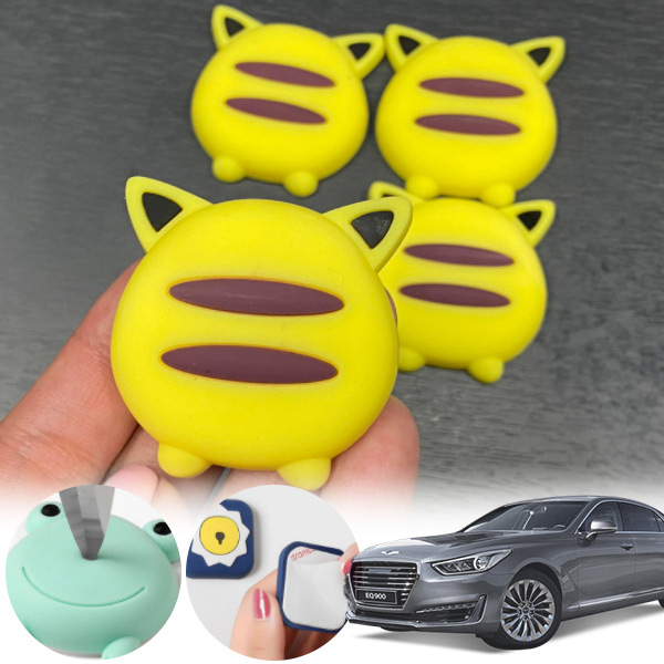 제네시스EQ900 유카 노랑궁디 도어가드 4p cs01062 차량용품