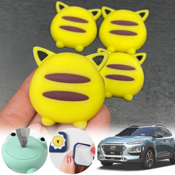 코나 유카 노랑궁디 도어가드 4p cs01067 차량용품