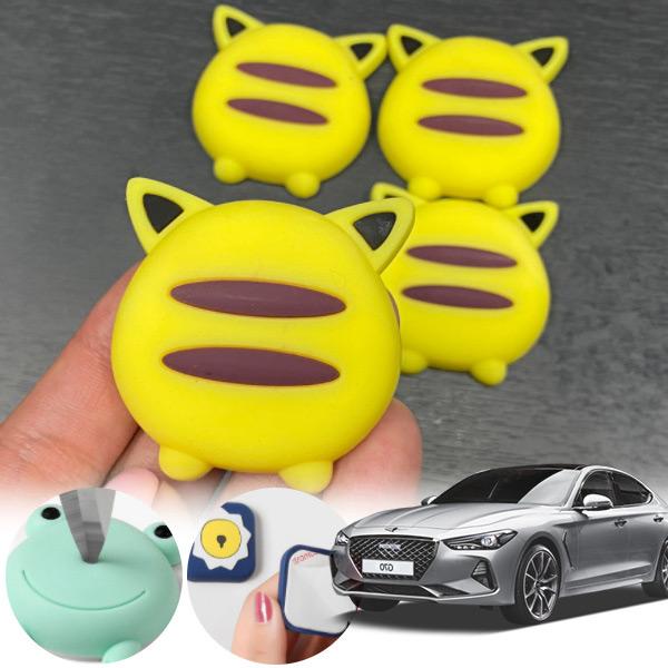 제네시스G70 유카 노랑궁디 도어가드 4p cs01068 차량용품