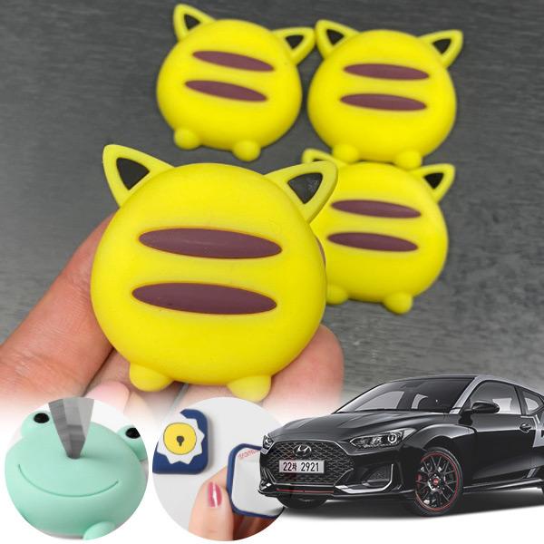 벨로스터N 유카 노랑궁디 도어가드 4p cs01070 차량용품