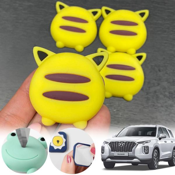 팰리세이드 유카 노랑궁디 도어가드 4p cs01075 차량용품