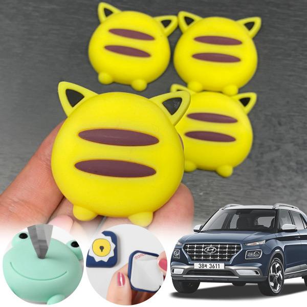 베뉴 유카 노랑궁디 도어가드 4p cs01078 차량용품