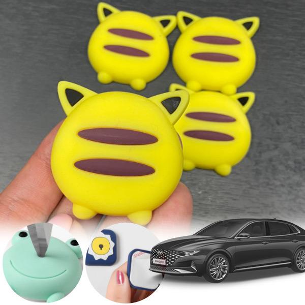 그랜저ig2020 유카 노랑궁디 도어가드 4p cs01079 차량용품