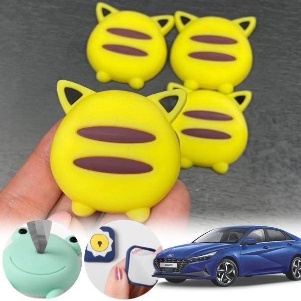 아반떼CN7 유카 노랑궁디 도어가드 4p cs01081 차량용품