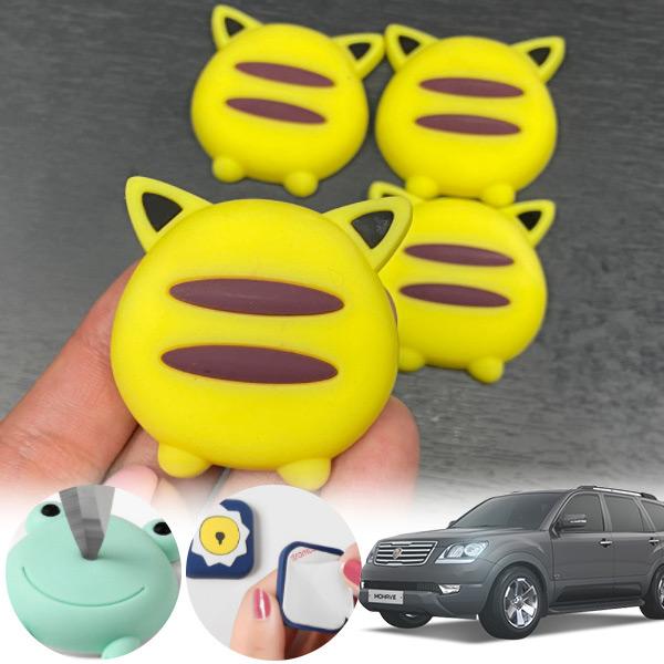 모하비 유카 노랑궁디 도어가드 4p cs02034 차량용품