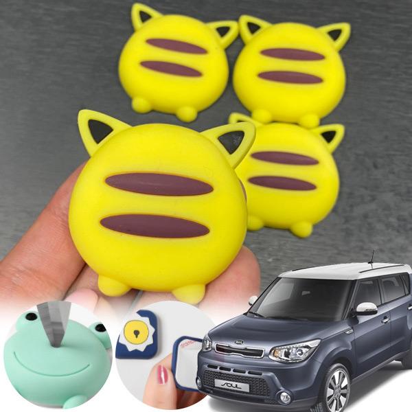 쏘울(올뉴)(14~) 유카 노랑궁디 도어가드 4p cs02055 차량용품