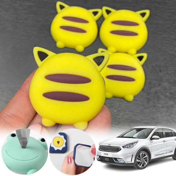 니로 유카 노랑궁디 도어가드 4p cs02059 차량용품