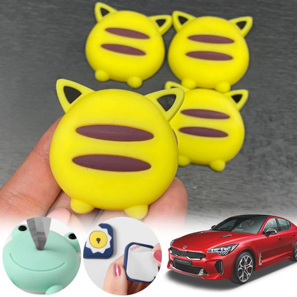 스팅어 유카 노랑궁디 도어가드 4p cs02060 차량용품