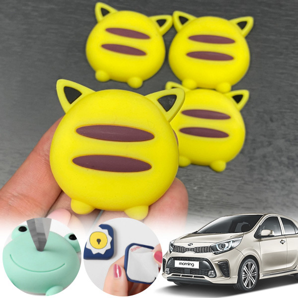 모닝(올뉴)(17~) 유카 노랑궁디 도어가드 4p cs02062 차량용품