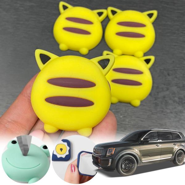 텔루라이드 유카 노랑궁디 도어가드 4p cs02066 차량용품