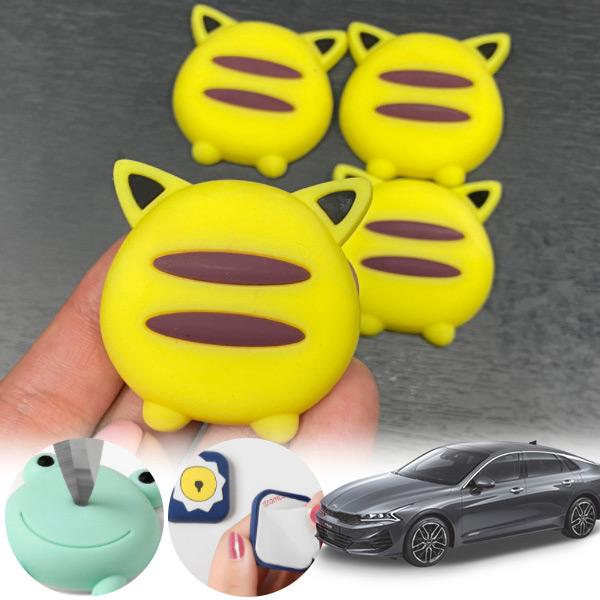 K5(3세대)2020 유카 노랑궁디 도어가드 4p cs02068 차량용품