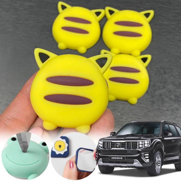모하비(더마스터) 유카 노랑궁디 도어가드 4p cs02069 차량용품