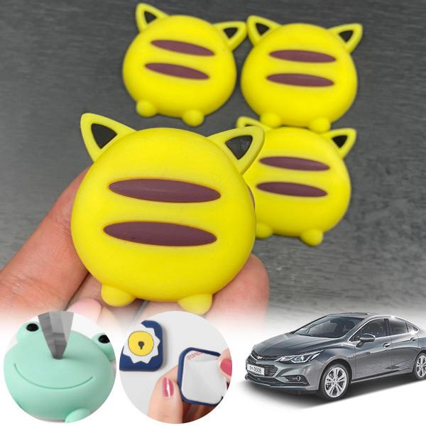 크루즈(올뉴) 유카 노랑궁디 도어가드 4p cs03036 차량용품
