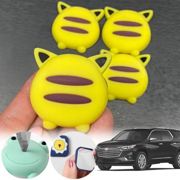 트래버스 유카 노랑궁디 도어가드 4p cs03041 차량용품