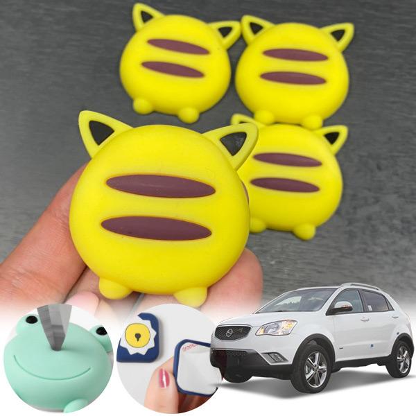 코란도C(11~13) 유카 노랑궁디 도어가드 4p cs04009 차량용품