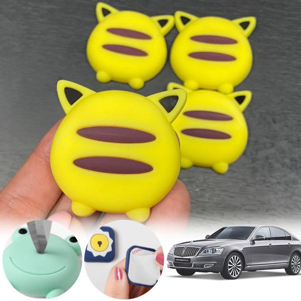 체어맨W(08~) 유카 노랑궁디 도어가드 4p cs04011 차량용품