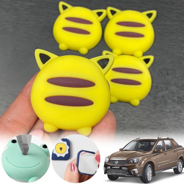 코란도스포츠 유카 노랑궁디 도어가드 4p cs04014 차량용품