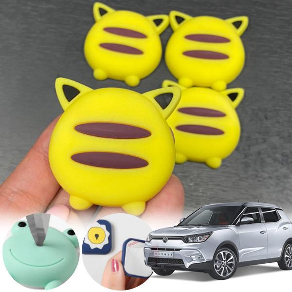 티볼리 유카 노랑궁디 도어가드 4p cs04015 차량용품