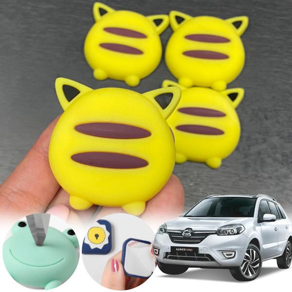 QM5 유카 노랑궁디 도어가드 4p cs05006 차량용품