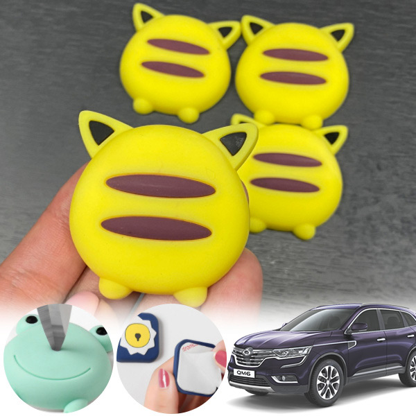 QM6 유카 노랑궁디 도어가드 4p cs05014 차량용품