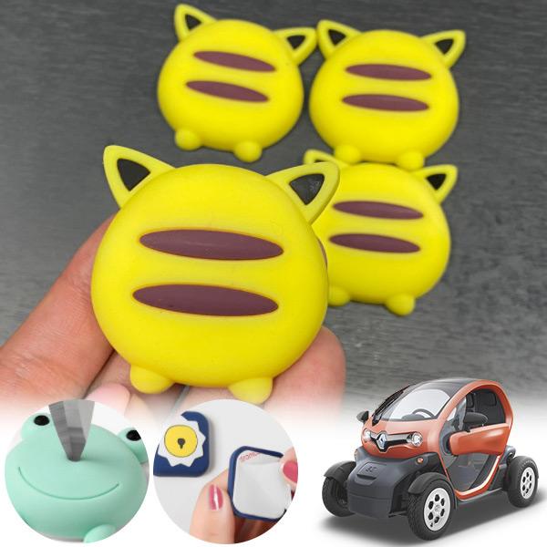 트위지 유카 노랑궁디 도어가드 4p cs05016 차량용품