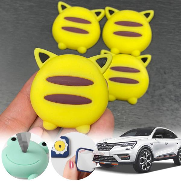 XM3 유카 노랑궁디 도어가드 4p cs05017 차량용품