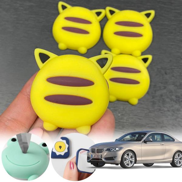 2시리즈(F45)(14~) 유카 노랑궁디 도어가드 4p cs06003 차량용품