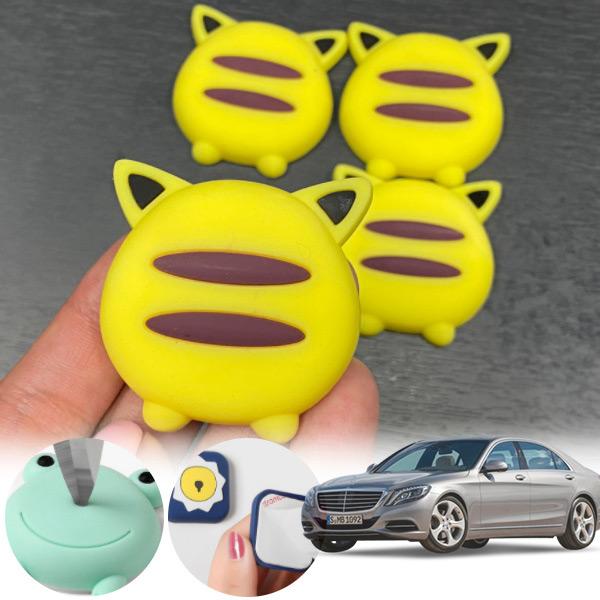S클래스(W222)(14~) 유카 노랑궁디 도어가드 4p cs07036 차량용품