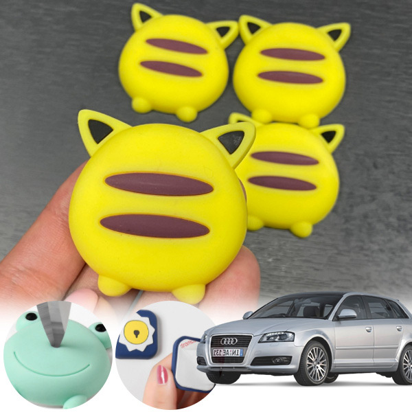 A3(8V)(13~) 유카 노랑궁디 도어가드 4p cs08028 차량용품